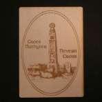 Nevern Cross Postcard