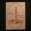 Wooden postcard of Nevern Cross